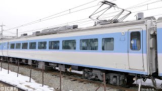 鐵道マテリアルVol.6 JR東日本 189系 モハ188-44号車 動画資料 Rail Material Vol.6 JR East Series 189 No.MOHA188-44