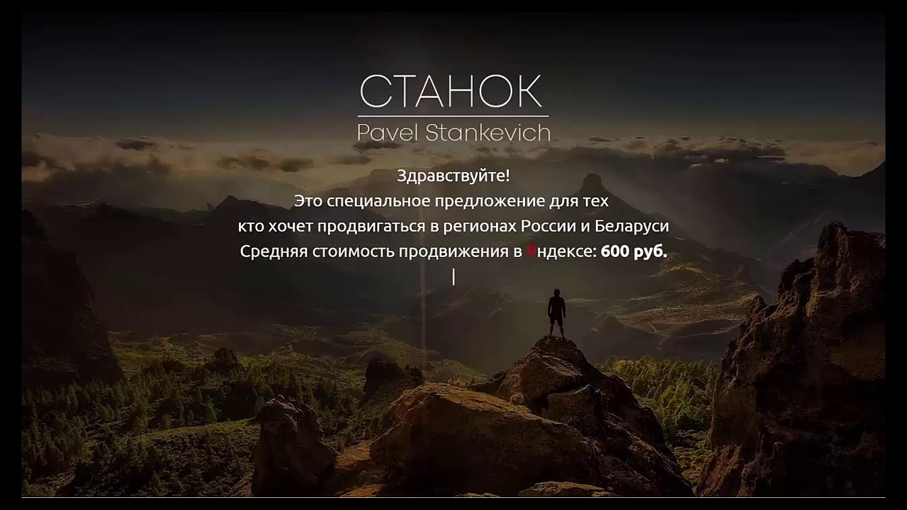 Журнал по продвижению сайтов прогонка хрумером Устюжна