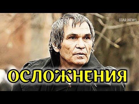 Старая травма дала знать – осложнения Бари Алибасова