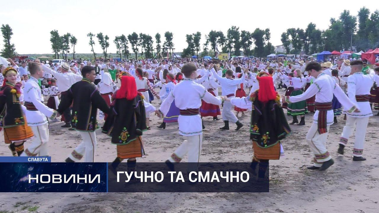 Етнофестиваль «Колодар» у Славуті зібрав понад пів тисячі учасників. Перший Подільський 03.08.2021