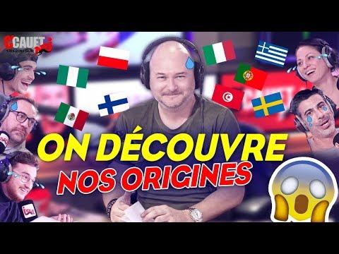 Watch : ON DÉCOUVRE NOS ORIGINES - TE...