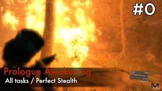 【MGSV:TPP】Episode 0 : Prologue Awakening (S Rank/All Tasks/Perfect Stealth)