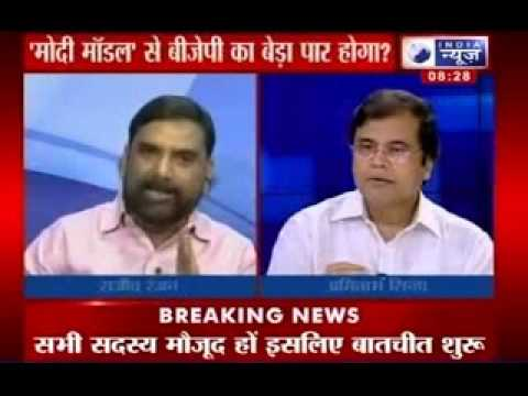 Tonight with Deepak Chaurasia: Explosive debate on Muzaffarnagar riots and aftermath