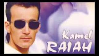 KAMEL RAIAH BEST OF     YouTube