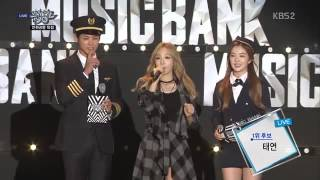 Download Video 151016 TAEYEON 태연   Interview At 뮤직뱅크 Music Bank Sky Festival MP3 3GP MP4