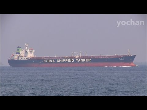 Oil Products Tanker: SHAN HU ZUO (Owner: China Shipping Development, IMO: 9435600)