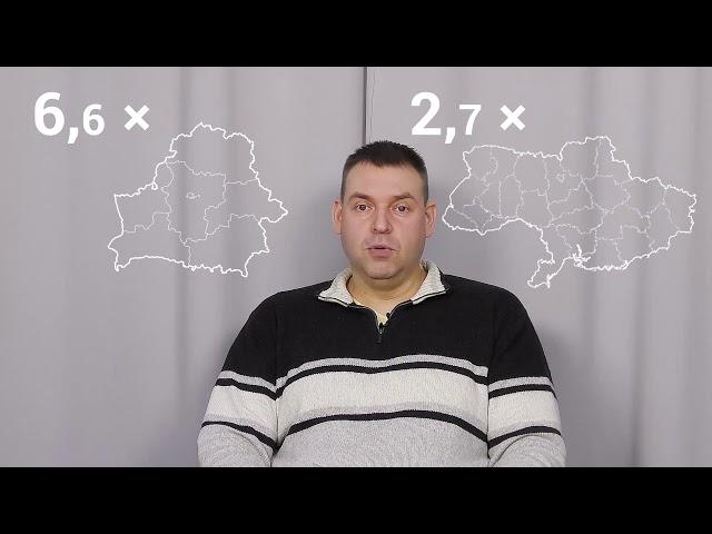 В крупную клетку с Дмитрием Ивановичем. Выпуск 1