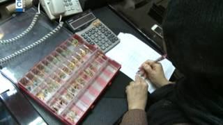 LBCI News| الاتفاق النووي الاخير اعاد البريق لتجارة الذهب الايراني