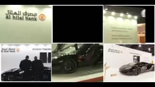 Al Hilal Bank - SIBOS 2017 Video