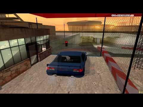 Race Aiport - San Fierro - trailer