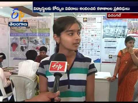 EENADU Education Fair Gets Good Response From Students | Warangal