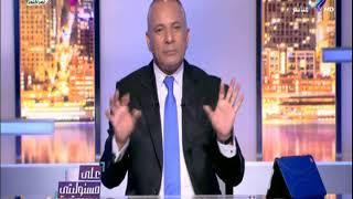 أحمد موسي: محمد صلاح نجم عالمي وهو دا أمير القلوب