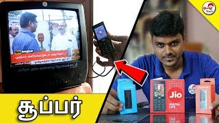 🎁 Jio Media Cable Unboxing , Setup & Testing with 📺 Old TN Govt Tv | Tamil Tech