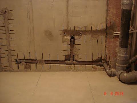 Ремонт ванной комнаты (1-й этап до укладки плитки)