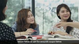 [Mongolian] Study in Korea thumbnail