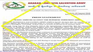 Today 07 January 2018  #English News Translation in Rohingya Language Rohingya Times914 Daily News