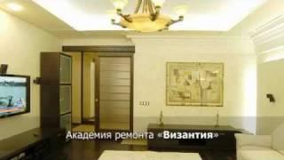 Дизайн интерьера - дизайн интерьера, ремонт 135 м2 (Киев)(Академия ремонта