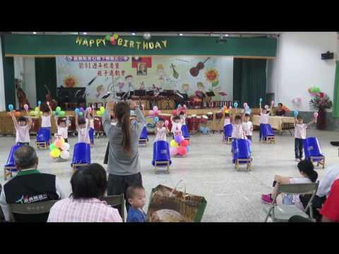 幼兒園不要不要桶鼓表演