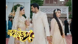 Bahu Begum | बहू बेगम | New Show | Starts 15th July at 9:30 PM | Colors TV
