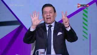 مدحت شلبي يستشهد باللقطات ويوجه رسالة لمسؤولي الأبيض .. كفاية أفلام عربي التحكيم