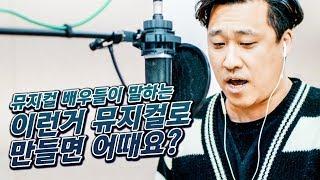 [혜화로운공연생활] 제…