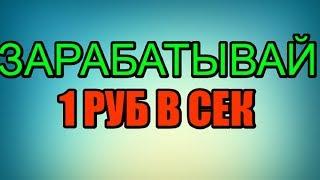Corn-Wall - заработал и вывел 5303 рубля за 1 день