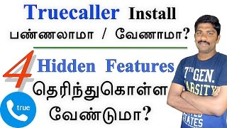 4 Hidden Features Of Truecaller You Should Know - Tamil Tech loud oli