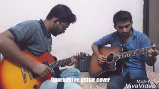 Oporadhi | Guitar instrumental cover