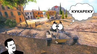 World of Tanks Приколы и НЕАДЕКВАТЫ в ТАНКАХ #49