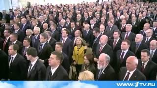 Путин Россия ответит на все вызовы   Первый канал 1 канал  новости сегодня