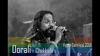 Chakkala - Oorali | Vypin Carnival 2018 |