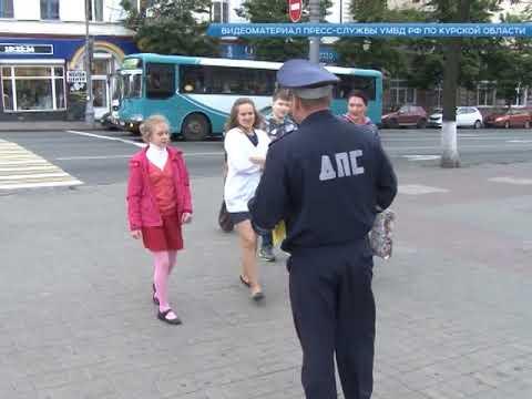 День знаний в Курске прошёл без происшествий