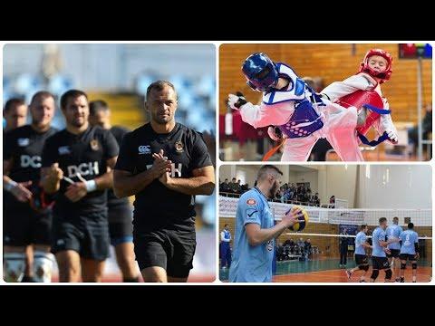Спортивный Интерес 16 10 19
