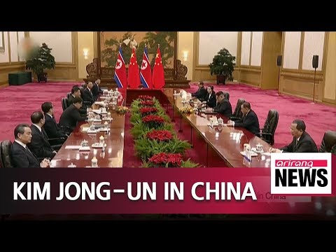 N. Korean, Chinese media confirm Kim Jong-un's four-day visit to China