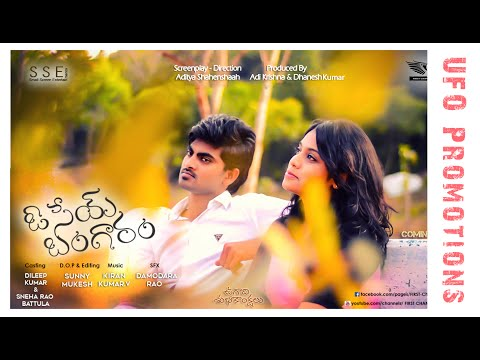 OSEY BANGARAM    Latest Telugu Short Film by  Aditya Shahenshaah    UFO Promotions