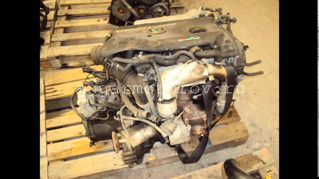 Двигатель бу Kia Carnival 2.9 J3 двигатель Кия Карнивал из Кореи в Наличии на Складе в Москве Купить