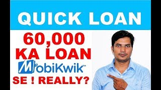 Mobikwik offered cash loan upto 60,000 , Fake or not Complete View | Hindi 2018