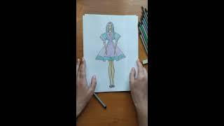 як зробити фігуру людини