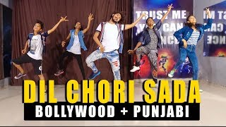 Dil Chori Dance | Wedding Special Bollywood + Punjabi | Vicky Patel Choreography