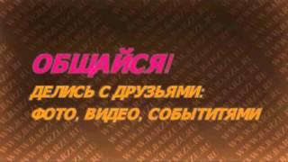 www.barzu.ru (Архангельск, Вельск, Северодвинск, Коноша, Няндома)(BARZU - инновационный городской портал., 2013-09-22T00:06:13.000Z)