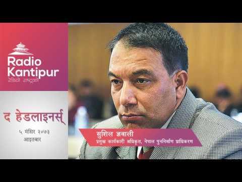 The Headliners interview with Sushil Gyawali   Journalist Anil Pariyar   20 November 2016