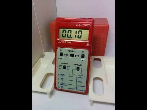 Дозиметр радиометр Припять