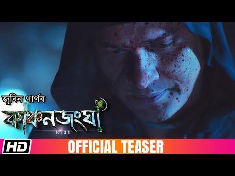 KANCHANJANGHA | TEASER | ZUBEEN GARG | Assamese Film 2019