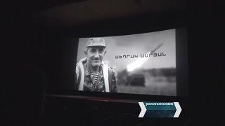 Կայացավ քառօրյա պատերազմի զոհերի հիշատակին նվիրված «13» վավերագրական ֆիլմի պրեմիերան