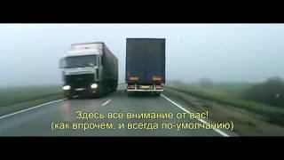 видео Условные сигналы водителей