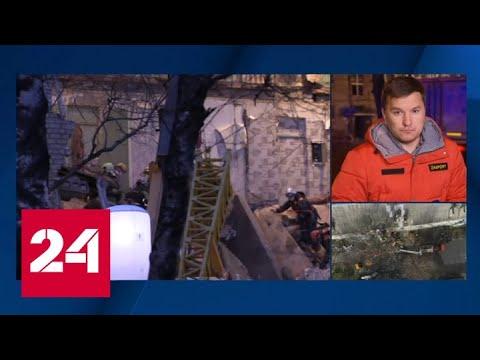 Взрыв в Подмосковье: возросло число жертв, возбуждено дело - Россия 24