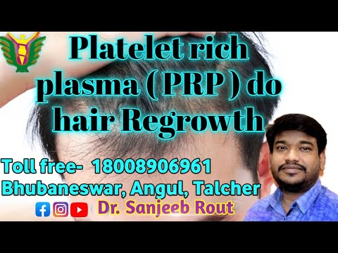 PRP (platelet-rich plasma) therapy for hair loss Dr. Sanjeeb Rout // Balaji skin and Hair Talcher