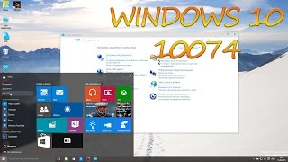 Windows 10 Insider Preview (Build 10074) - Microsoft Edge, DirectX 12, Прозрачное меню Пуск
