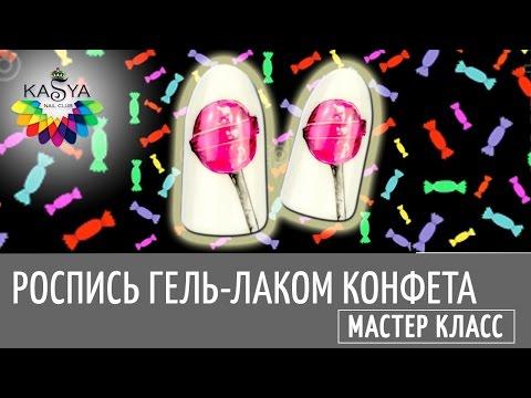 Космос маникюр. Космические ногти.из YouTube · С высокой четкостью · Длительность: 4 мин36 с  · Просмотры: более 1000 · отправлено: 31.01.2016 · кем отправлено: Cutty Sark