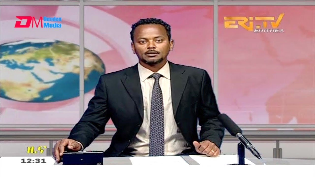 Midday News In Tigrinya For December 31 2020 Eri Tv Eritrea Youtube